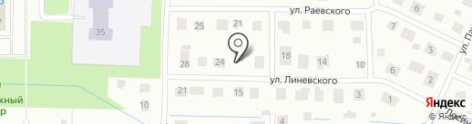 CONCUT на карте Петрозаводска