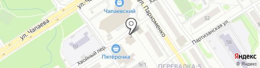 ФармЭкспресс на карте Петрозаводска