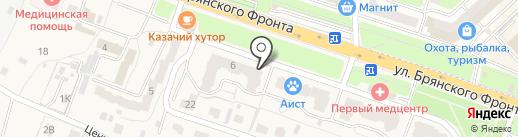 Надежда на карте Путевки