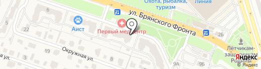 Ателье на карте Путевки