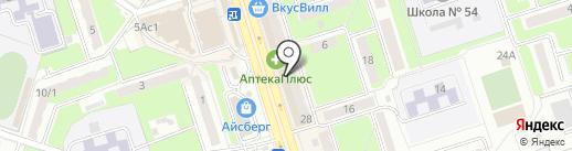 CosmoMix на карте Брянска