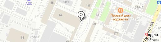 Аристо на карте Брянска