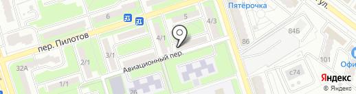ВСЕ ДЛЯ ДОМА на карте Брянска
