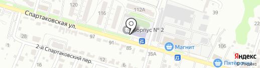 Российский экономический университет им. Г.В. Плеханова на карте Брянска