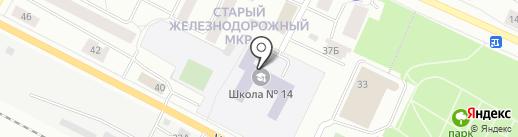Средняя общеобразовательная школа №14 на карте Петрозаводска