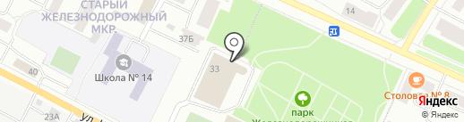 Федеральная кадастровая палата Росреестра, ФГБУ на карте Петрозаводска