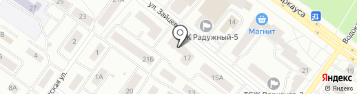 Мой дом-17, ТСЖ на карте Петрозаводска