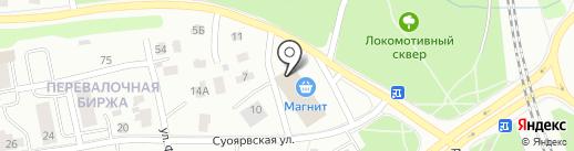 EGMARRA на карте Петрозаводска