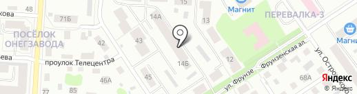 Первый специализированный цех по стирке ковров на карте Петрозаводска
