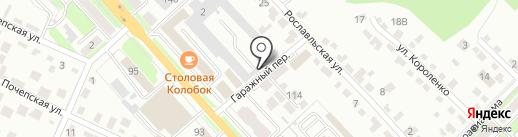 БМВ на карте Брянска