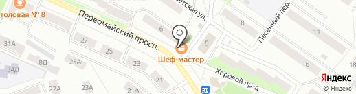 Магазин парного мяса от фермера на карте Петрозаводска