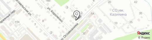 Типография КАРАТ на карте Брянска