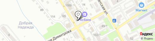 Современная гуманитарная академия на карте Брянска
