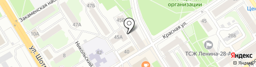 Мастерская по ремонту обуви и кожгалантереи на карте Петрозаводска