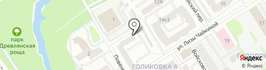 ИмпульсГео на карте Петрозаводска