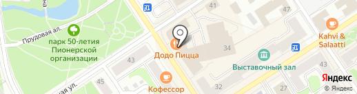 Додо Пицца на карте Петрозаводска