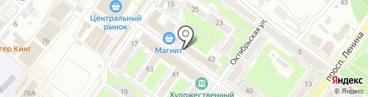 Магазин посуды на карте Брянска