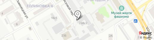 Центр подготовки и развития массажистов на карте Петрозаводска