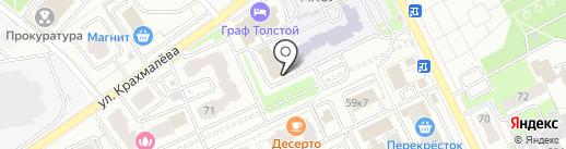 Сертификация Плюс на карте Брянска