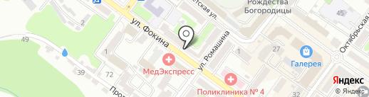 Советская аптека на карте Брянска