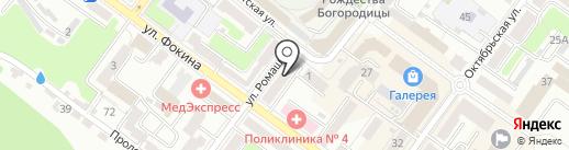 Вивьен на карте Брянска