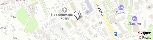 Главное управление МЧС России по Брянской области на карте Брянска
