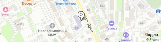 Финансовый университет при Правительстве РФ на карте Брянска
