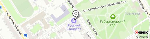 Банкомат, Банк Русский стандарт на карте Петрозаводска