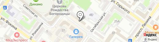 Прокуратура Брянской области на карте Брянска