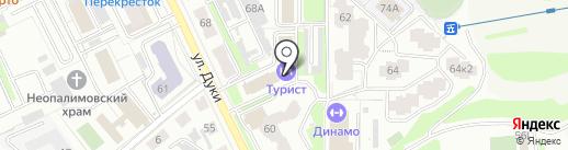 Шанталь на карте Брянска