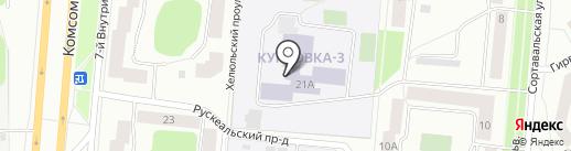 Петрозаводская средняя общеобразовательная школа №34 с углубленным изучением финского языка на карте Петрозаводска
