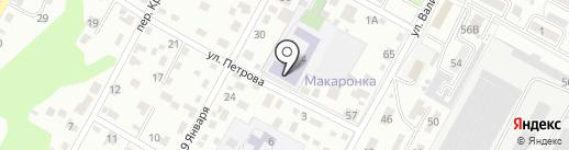 Средняя общеобразовательная школа №45 на карте Брянска