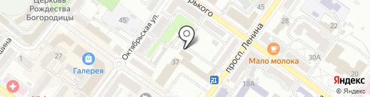 Мастерская по ремонту обуви и одежды на карте Брянска