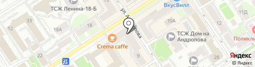 Apple House на карте Петрозаводска