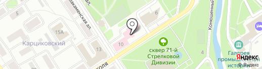 Городская стоматологическая поликлиника на карте Петрозаводска