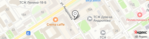 Respect на карте Петрозаводска