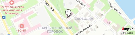 Республиканский наркологический диспансер на карте Петрозаводска