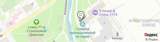 Музей промышленной истории Петрозаводска на карте Петрозаводска