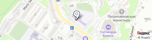 Средняя общеобразовательная школа №1 на карте Брянска
