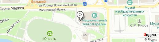 Союз театральных деятелей Республики Карелия на карте Петрозаводска