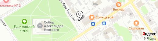 Кафе Солнцевой на карте Петрозаводска