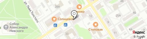 Будь здоров! на карте Петрозаводска