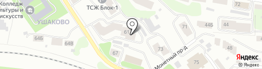 Девиком на карте Петрозаводска