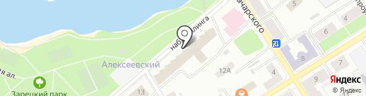 КультКофе на карте Петрозаводска