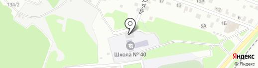 Средняя общеобразовательная школа №40 на карте Брянска