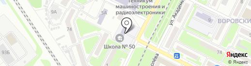 Школа коррекции, развития №50 VIII вида на карте Брянска