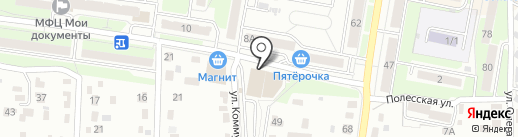 Сервисный центр на карте Брянска