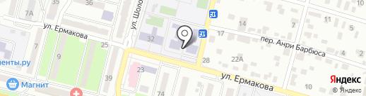 Средняя общеобразовательная школа №36 им. Г.Л. Юдина на карте Брянска