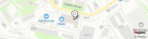 Shine & Protect на карте Петрозаводска