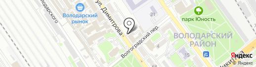 Киоск по ремонту обуви на карте Брянска